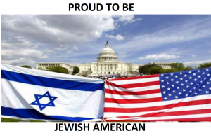 jewish-american-scholarships-300x200